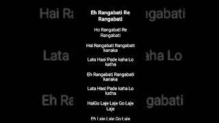 Rangabati Kanaka Lata Odia Karaoke Video With Lyrics