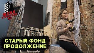 Капитальный ремонт квартиры в СПб