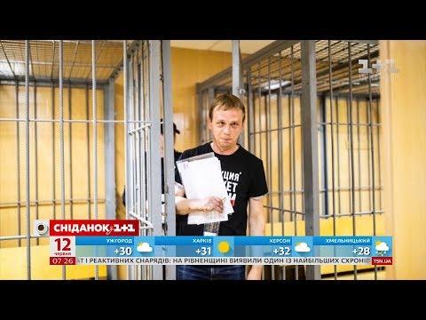 Кримінальну справу проти російського журналіста-розслідувача Голунова закрили