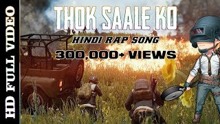 Pubg Rap Song THOK SAALE KO TOFIK TC.mp3