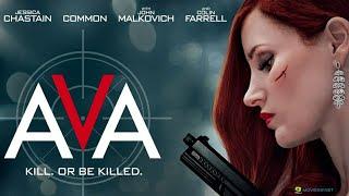 אווה – סוכנת במלכוד (2020) Ava