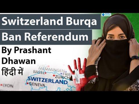 Switzerland Burqa Ban Referendum #Switzerland #UPSC #IAS