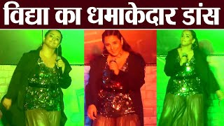 Vidya Balan DANCES at her Radio Show event in Mumbai; Watch Video | FilmiBeat