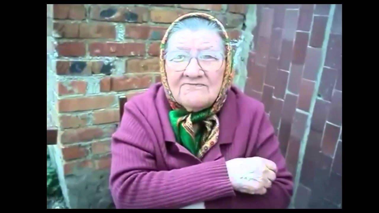 Самое прикольное видео старые бабки фото 524-70