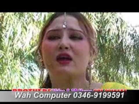 Download ya me sakoon ya qarar raka ( Saima Naz ) Pashto New songs 2011