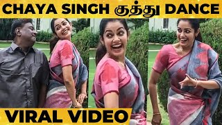 Chaya Singh's Super Special Dance Performance! Don't Miss