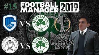Διπλό στο Βέλγιο?! | PANATHINAIKOS | S2E4 | Football Manager 2019