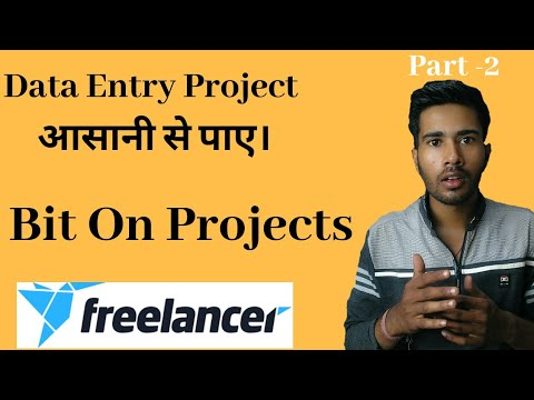 Work From Home | Data Entry Job Freelance | How to Bit on Projects |