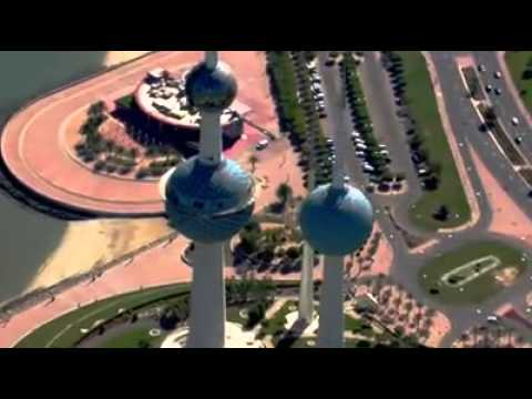 The State Of Kuwait