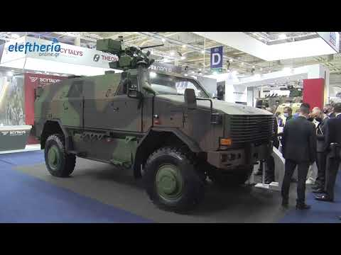 Επίσκεψη στην Έκθεση DEFEA - Defence Exhibition Athens 2021