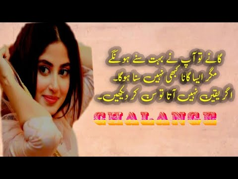 Hanju- Akhiyan De Vere Remix - Nusrat Fateh Ali Khan