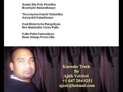 Aathi song karaoke from Kaththi