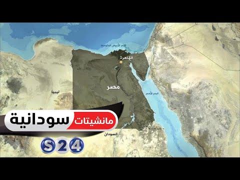 دعوى قضائية في مصر لإبعاد سفير السودان - مانشيتات سودانية