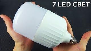 видео Светодиодное освещение