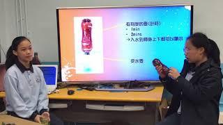 Publication Date: 2019-01-17   Video Title: 2019 VEXIQ STEM Research Proje