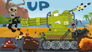 UP - Мультики про танки