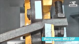 Инструмент для резки металла Blacksmith MR2-20F(Инструмент для резки металла Blacksmith MR2-20F Рычажные ручные ножницы по металлу (ручная гильотина по металлу)..., 2015-06-25T10:44:04.000Z)