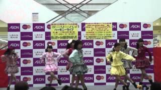 「12周年記念 開店祭」 Rev. from DVLのホームページ http://www.active-hakata.co.jp/revfromdvl/index.html.