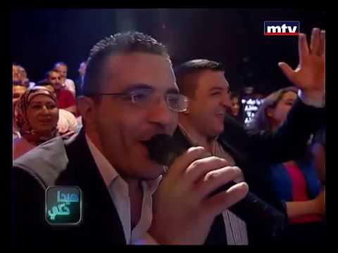 Hayda Haki - Ali El Deek - 13/05/2014 هيدا حكي - علي الديك