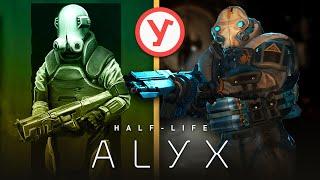 Все что известно о Half-Life: Alyx / Секреты / Пасхалки / Инсайды