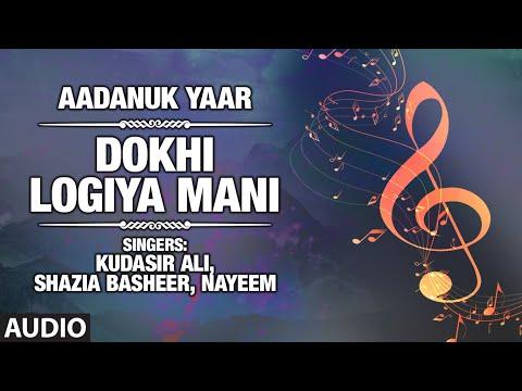 Official : Dokhi Logiya Mani Full (HD) Song | T-Series Kashmiri Music | Shazia Basheer