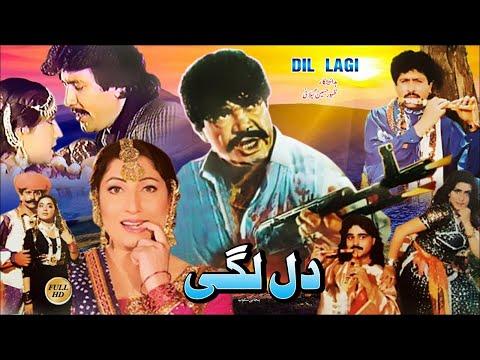 patna se pakistan movie  hd youtube er