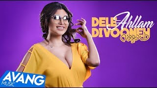 Ahllam - Dele Divooneh OFFICIAL VIDEO
