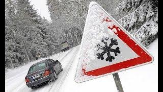 Осторожно скользко!!! Зима на дорогах.