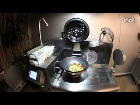 stir fry machine