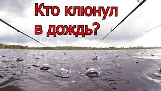 Рыбалка в дождь и град. My fishing