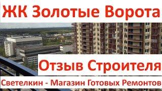видео Новостройки в Королёве от застройщика