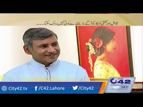 Ye Hai Lahore | Art Exhibition in Ejaz Art Gallery | 3 May 2017 | City 42