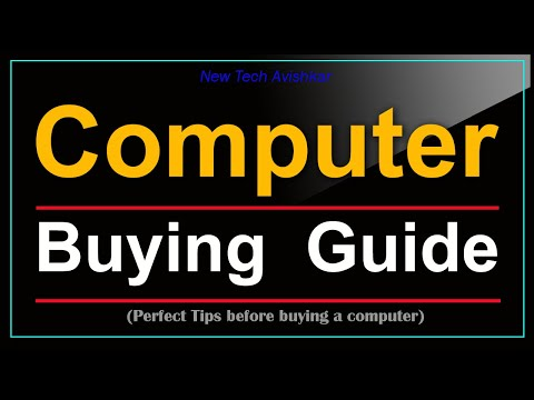 Computer Buying Guide | Computer Tips & Tricks | Computer buying guide 2020