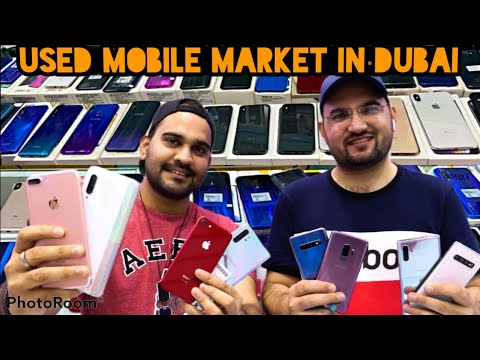 CHEAPEST USED SAMSUNG MOBILE MARKET | CHEAP SECOND HAND MOBI