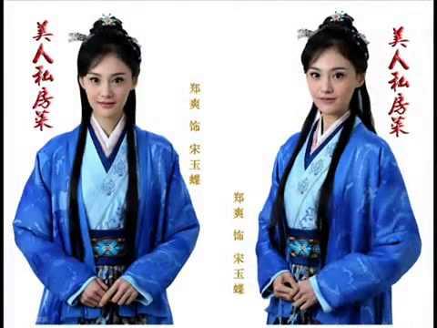 Zhang han & Zheng shuang 《美人私房菜》2014 Review Beauty private ... Zheng Shuang 2014