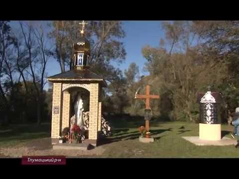 На пагорбі в Олешеві освятили Хресну дорогу