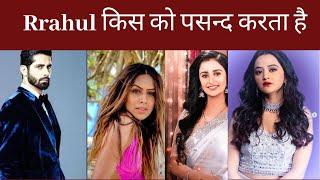 Rrahul किस को पसन्द करता  है Entertainment.....