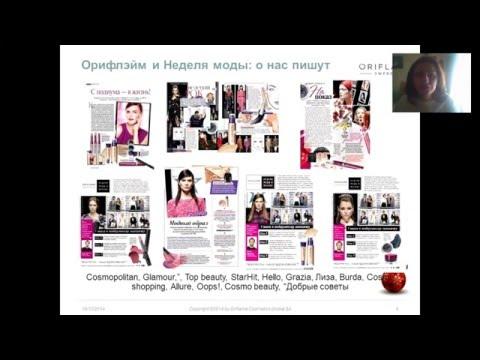 Факторы гордости 23.05.2016 Ирина Скляр
