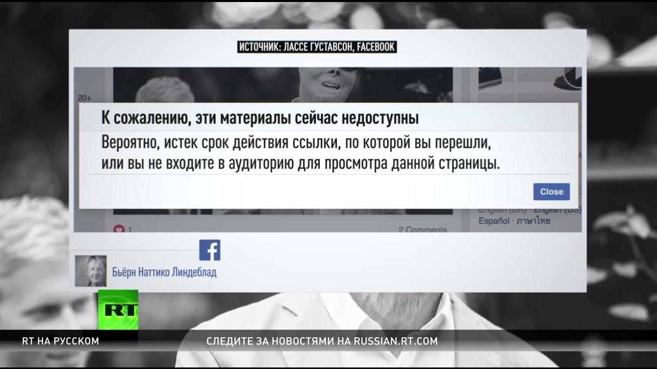 Ошибка или дискриминация: почему Facebook дважды удалял фото пострадавшего при взрыве пожарного