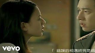 Will Pan - Zhuan Ji