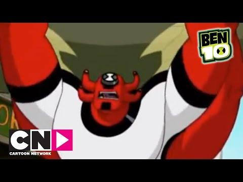 Sumpfding | Ben 10 | Cartoon Network