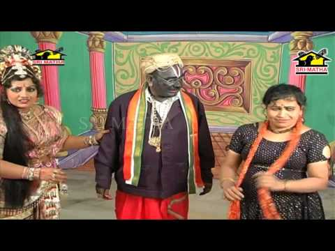 Chintamani Natakam Part 14 ll  Comedy Natakam ll Musichouse27