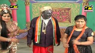 Video Chintamani Natakam Part 14 ll  Comedy Natakam ll Musichouse27 download MP3, 3GP, MP4, WEBM, AVI, FLV April 2018