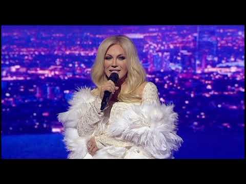 Таисия Повалий - Тысячи лет искала | Новогодний концерт «На Интере – Главная елка страны»