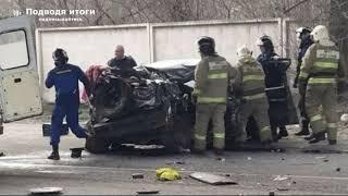 08.04.2020г - Смертельная авария с участием трёх автомобилей | Трасса М5-Урал в Самарской области