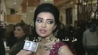 Maysaa Almaghribi & Mr Syria ميساء المغربي مع ملك جمال سورية