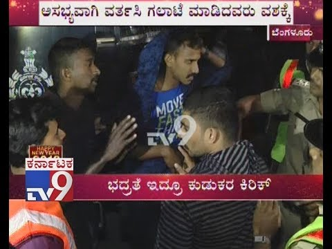 Cops & Civil Defense Rescue Girls From Miscreants Creating Issues In Bengaluru