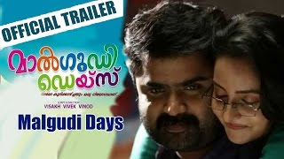 Malgudi Days | Official Trailer | Bhama, Anoop Menon | Manorama Online