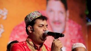Karamat Ali Qawal - Jholi fakir Di