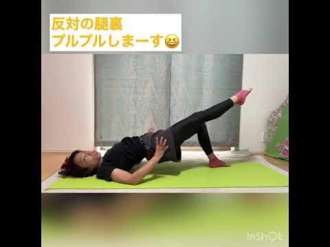 濱田式!二の腕痩せと美尻🍑を作る復習動画 2020.07.30